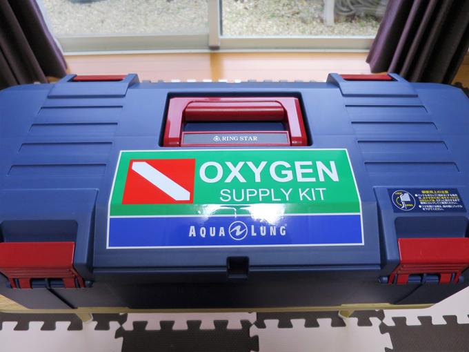 酸素キット
